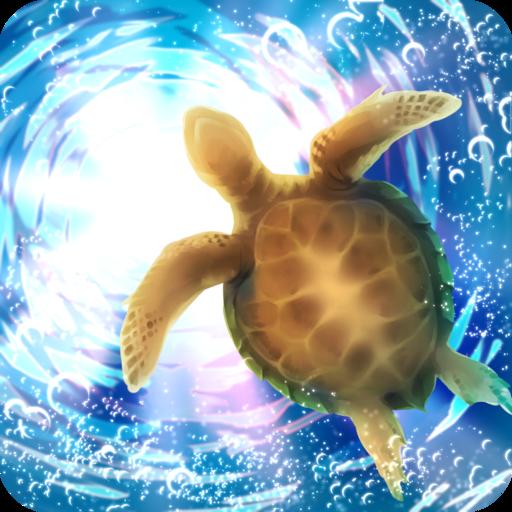 Aquarium Sea Turtle simulation