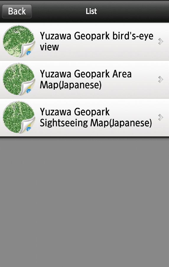 GEOPARK- screenshot