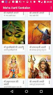 Maha Aarti Sankalan (Audio) - náhled