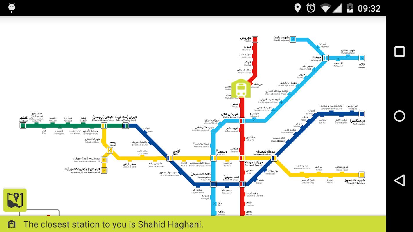 نزدیک ترین مترو به بیمارستان گاندی yukle.mobi