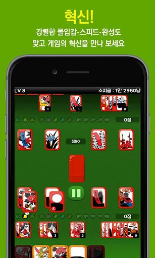 uace0uc2a4ud1b1! - ubb34ub8cc ub9deuace0  screenshots 1