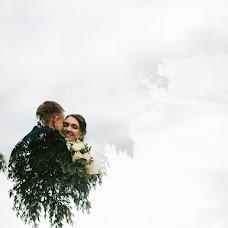 Wedding photographer Vasiliy Klimov (klimovphoto). Photo of 01.10.2019
