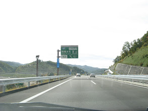 Photo: 飛驒清見IC