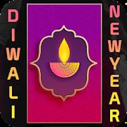 Diwali Full Screen Video Status : Happy New Year