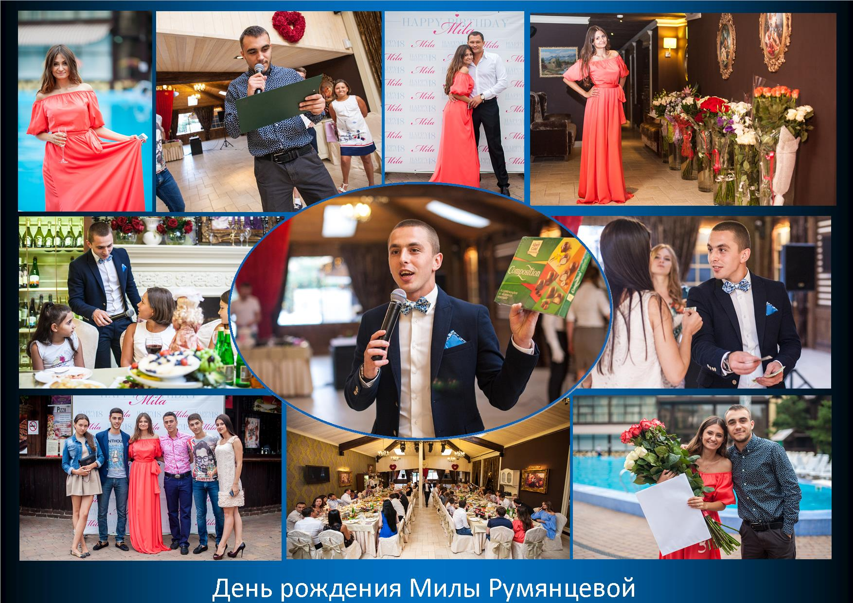 Камиль Зулфугаров в Ростове-на-Дону