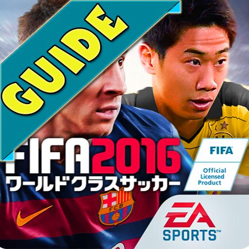 Guide FIFA 16 Companion