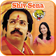 Shiv Sena Party Photo Frame HD for PC-Windows 7,8,10 and Mac