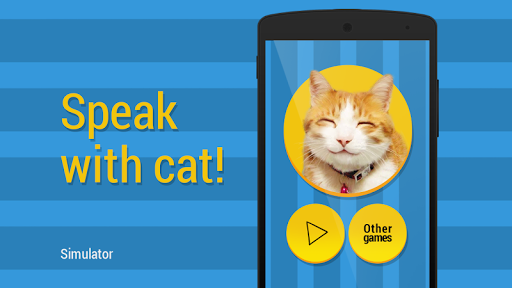 猫Phrasebook模拟器