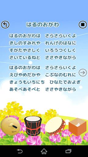 Tap Kids Music 3.0 Windows u7528 5