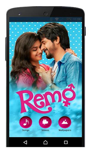 Remo Tamil Movie Songs  screenshots 1