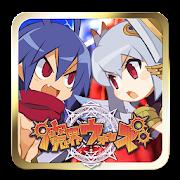 魔界ウォーズ MOD APK 01.06.00 (Mega Mod)