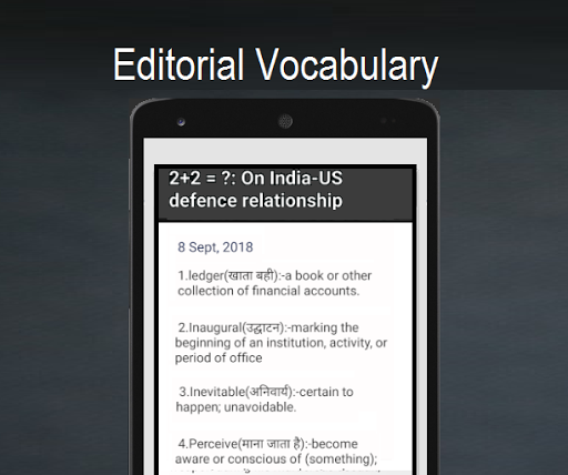 Hindu Vocab App: Daily Editorial & Vocabulary hindu.25july screenshots 7