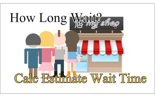 How Long Wait Little's theory