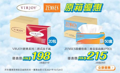 10.18-24_VIRJOY_ZENSES_Banner.jpg