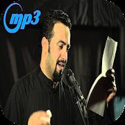 الرادود ميرزا محمد الخياط مواليد و أفراح APK