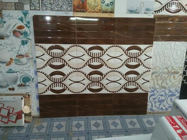 Anuj tiles images