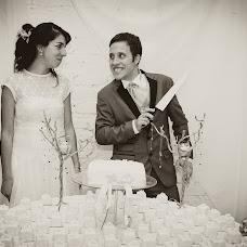 Fotógrafo de bodas Eduardo Real (eduardoreal). Foto del 26.03.2016