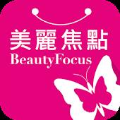 Tải BeautyFocus機能衣襪 APK