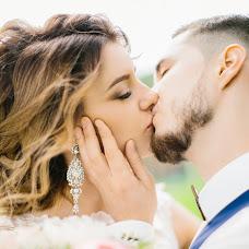 Wedding photographer Ekaterina Kolomarova (katesalat). Photo of 11.06.2017