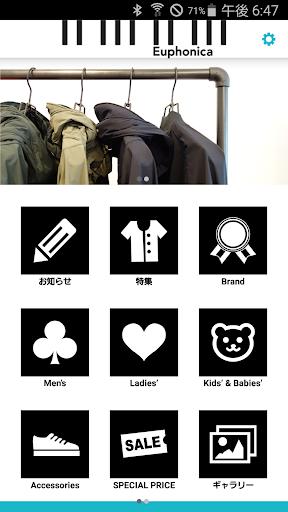 セレクトショップのファッションアパレル通販【ユーフォニカ】