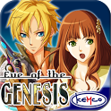 RPG Eve of the Genesis HD icon