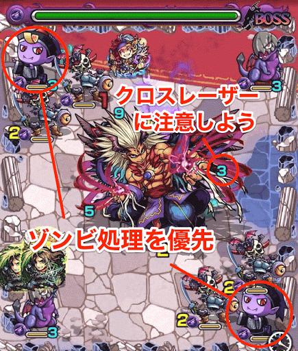 闇に選ばれし覇王5
