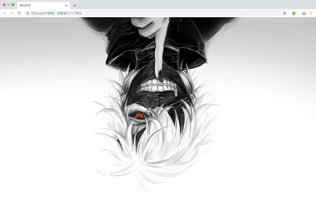 Mask New Tab Page HD Wallpapers Themes