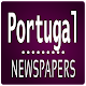 Download Portugal Newspapers For PC Windows and Mac