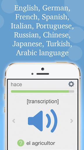 外国語単語トレーナー|玩教育App免費|玩APPs