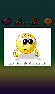 عجلة التركيز for PC-Windows 7,8,10 and Mac apk screenshot 8