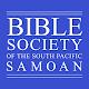 O LE Tusi Pa'ia - Samoan Bible Download on Windows