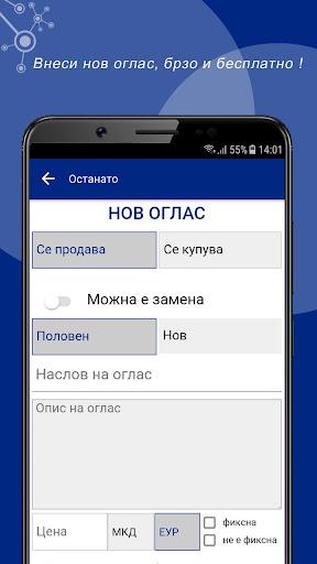 Reklama5 0.2.8 screenshots 5