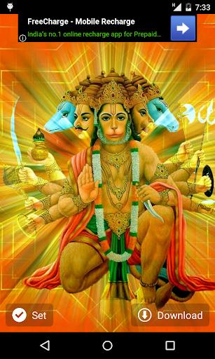 Hindu God Wallpaper 1.0 screenshots 4