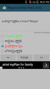 Physics Test in Telugu screenshot