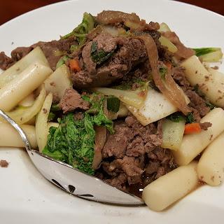 불고기 (Bulgogi - Korean Marinated Beef)