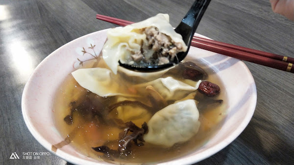 香菇魚翅牛肉湯餃好好吃