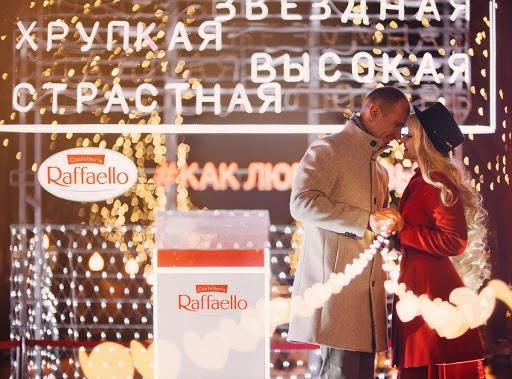 Wedding photographer Darya Bulavina (Luthien). Photo of 14.01.2018