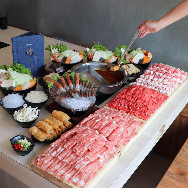 一緒に樂日式涮涮鍋
