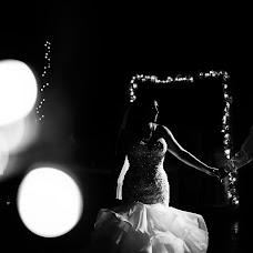 Wedding photographer Daniela Díaz burgos (danieladiazburg). Photo of 12.04.2018