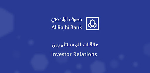 Al Rajhi Bank - Investor Relations for PC