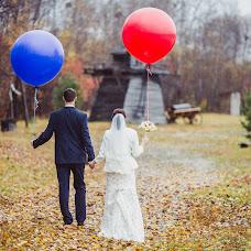 Bryllupsfotograf Oksana Martynova (OksanaMartynova). Bilde av 25.10.2015