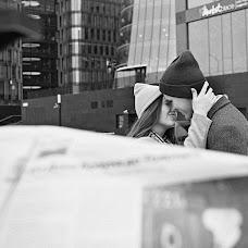Wedding photographer Dmitriy Gulyaev (VolshebnikPhoto). Photo of 28.02.2016