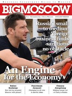 BIGMOSCOW Magazine (en)- screenshot thumbnail