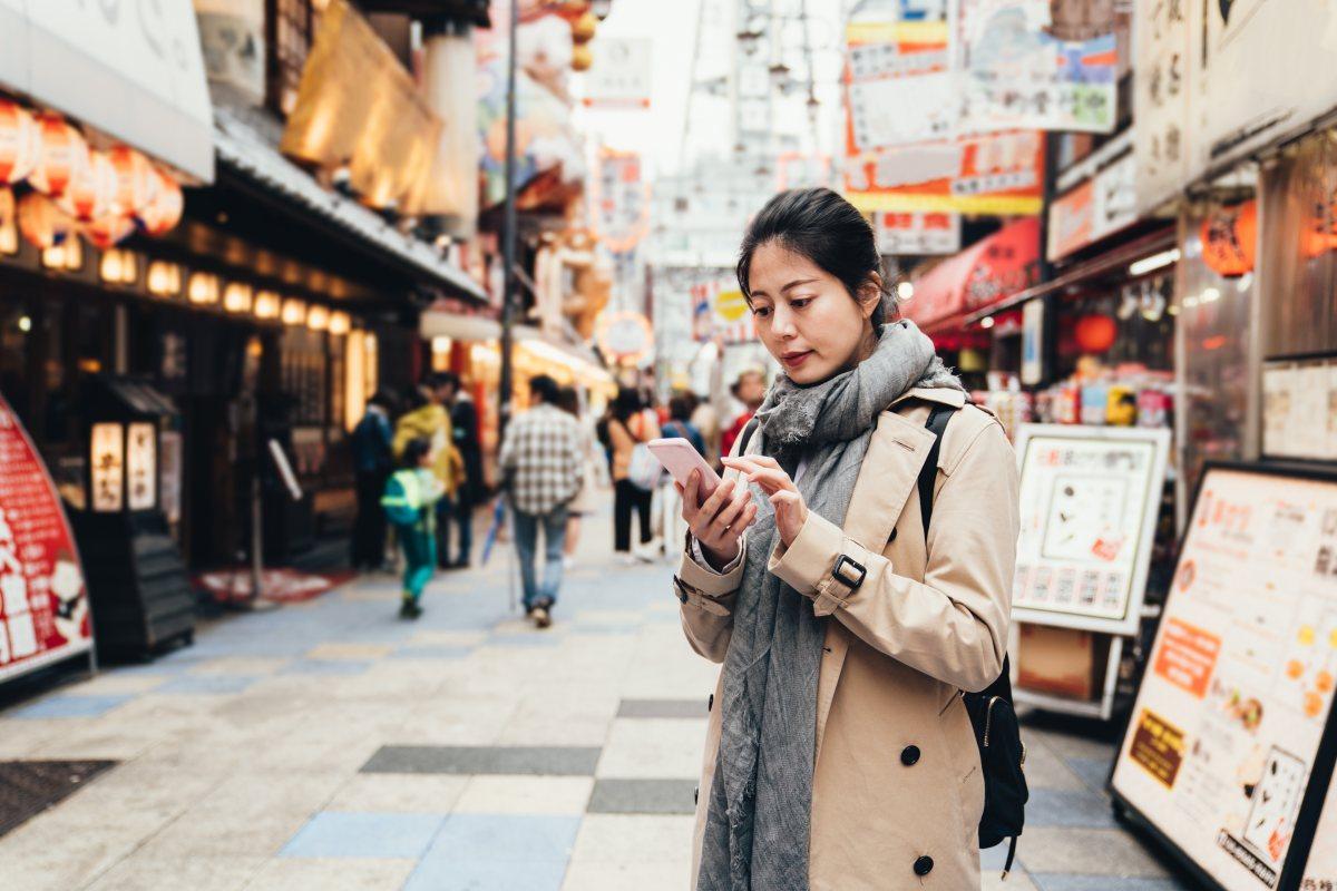 มารยาทการใช้ โทรศัพท์ ของคนญี่ปุ่น