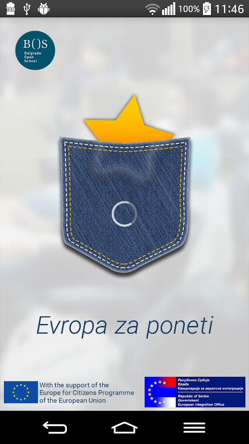 Europe in your Pocket- screenshot