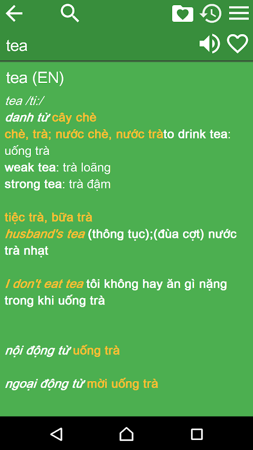 English Vietnamese Dict Free- screenshot