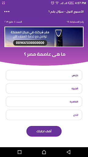 امنيتي screenshot 4
