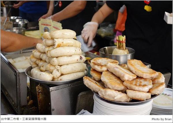 台中第二市場美食王家菜頭粿糯米腸。第二市場人氣名店