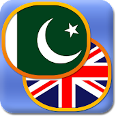 Learn Urdu phrasebook