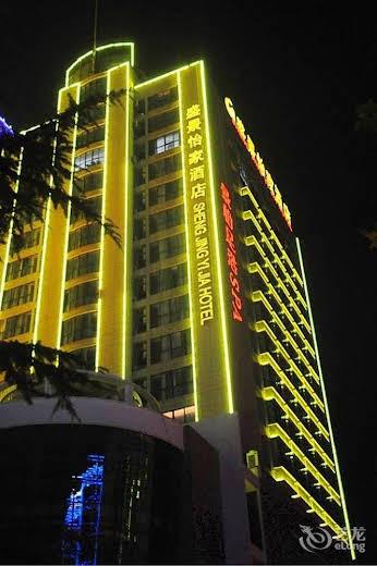 Shengjingyijia Hotel
